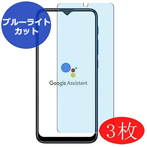 [3 Pack] Synvy Anti Blue Light Screen Protector Compatible with Motorola One Fusion Screen Film Protective Protectors [Not Tempered Glass]