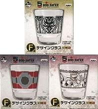 一番くじGOD EATER F賞 デザイングラス 全3種セット