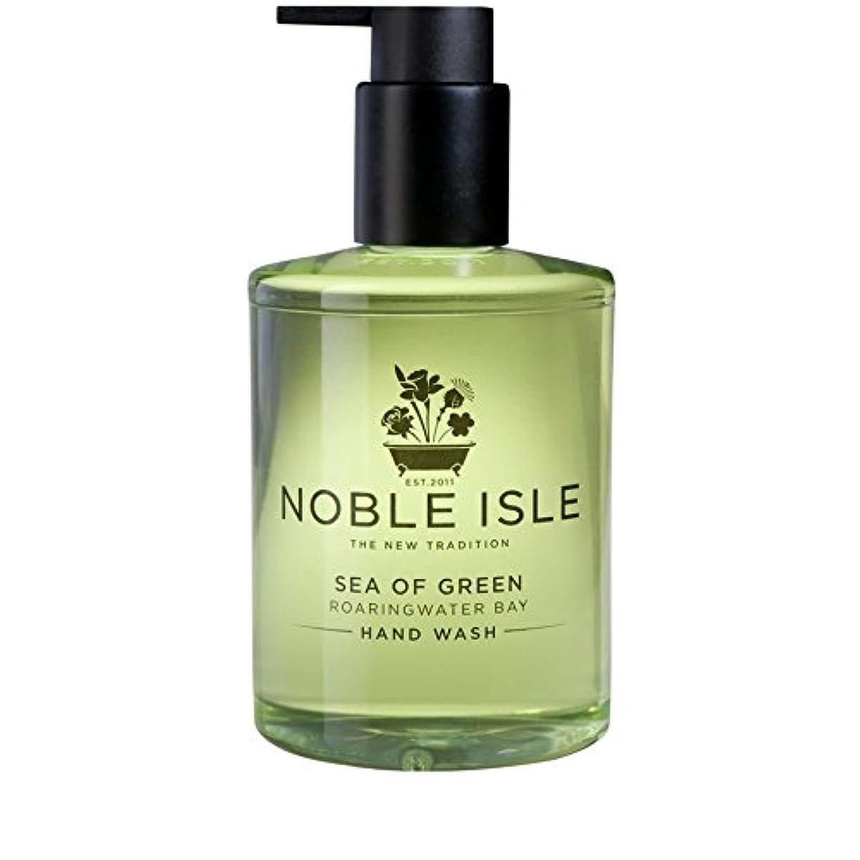 証拠雇った注意緑ベイハンドウォッシュ250ミリリットルの高貴な島の海 x4 - Noble Isle Sea of Green Roaringwater Bay Hand Wash 250ml (Pack of 4) [並行輸入品]