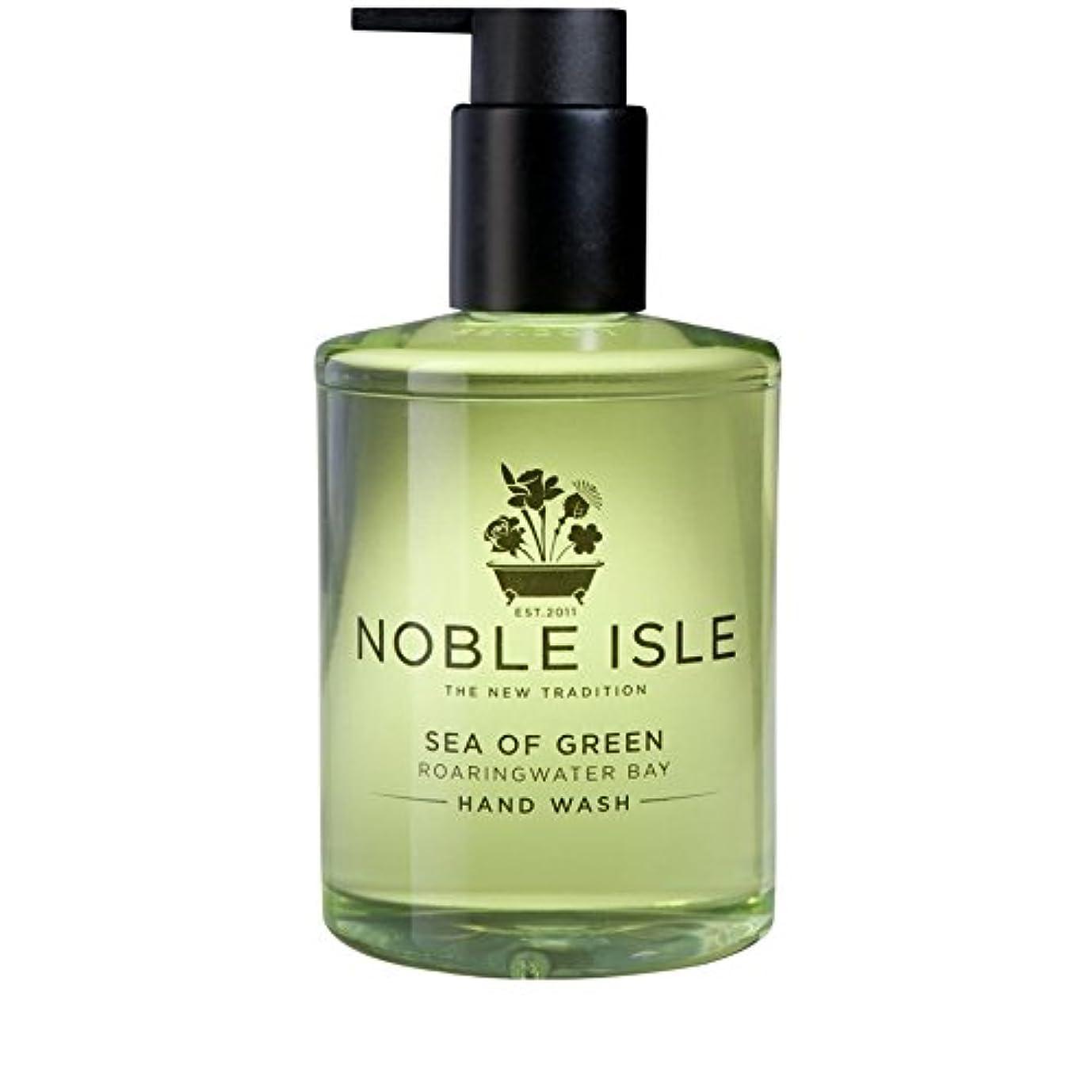 スペース一時的契約した緑ベイハンドウォッシュ250ミリリットルの高貴な島の海 x2 - Noble Isle Sea of Green Roaringwater Bay Hand Wash 250ml (Pack of 2) [並行輸入品]