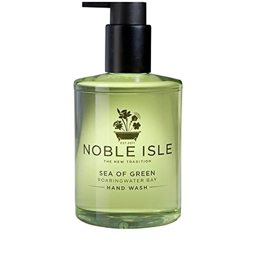 かろうじてクスコ維持緑ベイハンドウォッシュ250ミリリットルの高貴な島の海 x2 - Noble Isle Sea of Green Roaringwater Bay Hand Wash 250ml (Pack of 2) [並行輸入品]