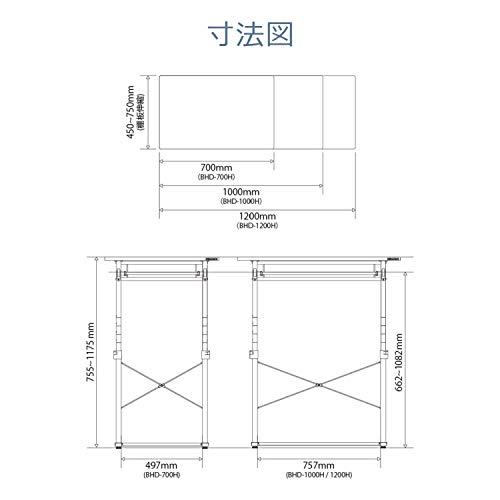 Bauhutte(バウヒュッテ)スタンディングデスク昇降式(幅70×奥行き45cm)木目BHD-700-WD