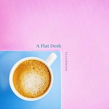 반듯한 책상