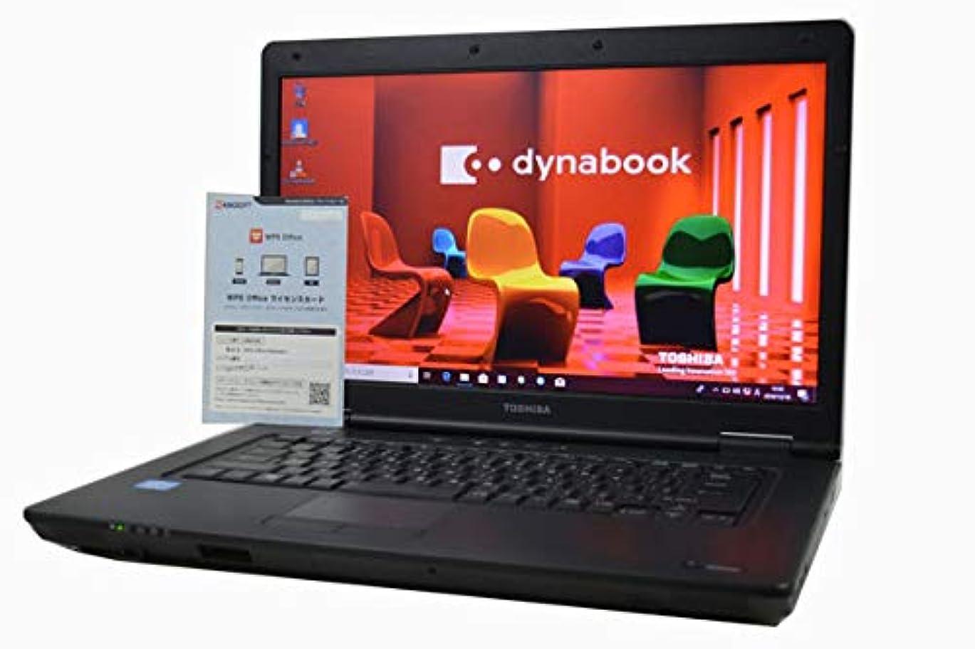 進むフレッシュズボンノートパソコン 【OFFICE搭載】 TOSHIBA dynabook Satellite B552 第3世代 Core i5 3320M HD 15.6インチ 4GB/320GB/DVDマルチ/Windows 10 Win7DtoD