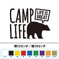 キャンプライフ 人生は上々 熊 ステッカー (白, 13)