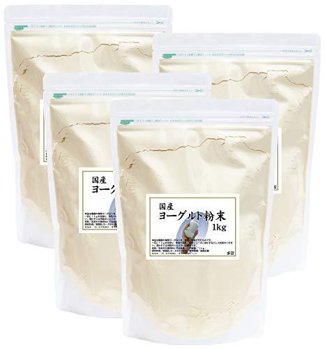 自然健康社 国産ヨーグルト粉末 1kg×4個 チャック付き袋入り