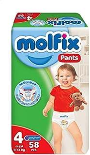 حفاضات كلوت ماكسي للاطفال من مولفيكس، 58 قطعة - مقاس 4