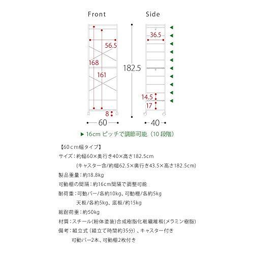 エア・リゾーム『FAVORI(ファボリ)(air-hgr-s01)』