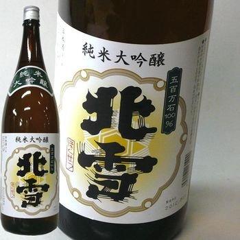 【日本酒】【正規特約店】北雪酒造 北雪 五百万石 純米大吟醸 1800ml