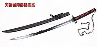 AIT Collectibles s0462 Bleach Ichigo Kurosaki TENSA Zangetsu Zanpakuto Sword BULGED Black 41.1