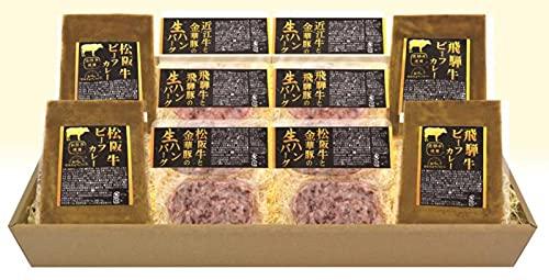 松阪牛・近江牛・飛騨牛 銘牛&ブランド豚の生ハンバーグ&カレーセット OAH-80C