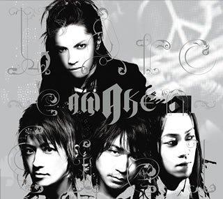 [画像:Awake by L'arc-En-Ciel (2005-06-22)]