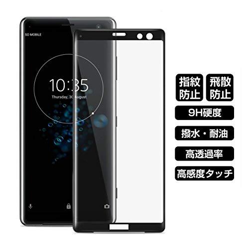 Sony Xperia XZ3 ガラスフィルム SO-01L SOV39 保護フィルム 強化ガラス 旭硝子日本製素材 3D 曲面保護 エクスペリアxz3 硬度9H (XZ3 黑)