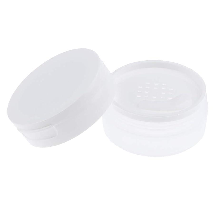 木曜日悪行エイリアスB Baosity 旅行 空ケース メイクアップ ルースパウダーケース 化粧品容器 ポット 便利 全2サイズ - 50g