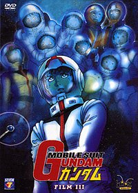 Mobile Suit Gundam, vol.3