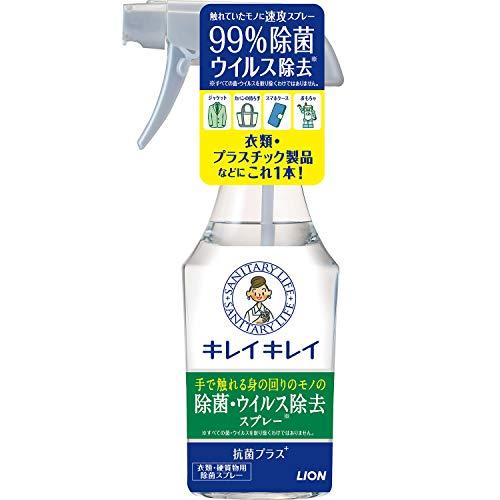 キレイキレイ 除菌・ウイルス除去スプレー 本体280ml