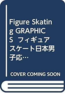 Figure Skating GRAPHICS  フィギュアスケート日本男子応援ブック 速報NHK杯 (DIA Collection)...