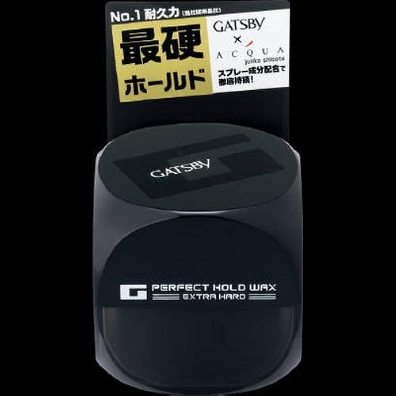 巨大なグリースセグメント【まとめ買い】GBパーフェクトホールドワックスエクストラハード 60g ×2セット