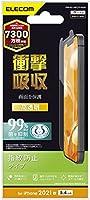 エレコム iPhone 13 mini フィルム 衝撃吸収 指紋防止 PM-A21AFLFPAGN