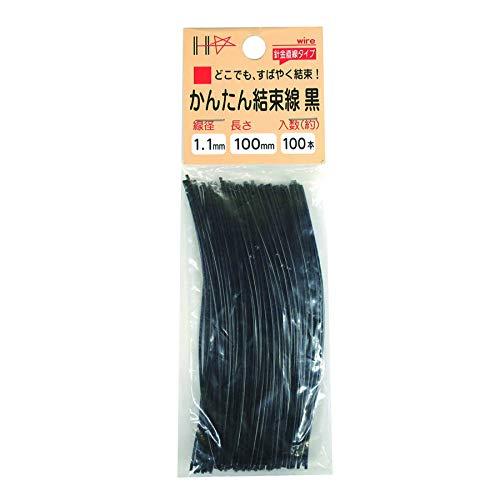 ダイドーハント (DAIDOHANT) ( 結束線 ) かんたん結束線 ブラック( 黒 ) [ 鉄なまし線 / PVC被膜 ] [太さ] #18 ( 1.1 mm ) x [長さ] 150mm (約80本入)10155889