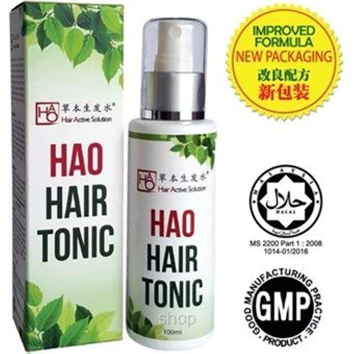 炎上ウィザード恒久的HAO ヘアコンディショナー百ミリリットルイスラム教徒集中的かつ効果的な集中型の医療の助けが成長して白髪を防ぐため、新しい髪の成長、抜け毛、毛の密度の維持を減らします