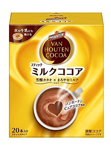 バンホーテン ミルク ココア 20P