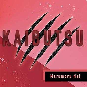 Kaibutsu - TV Size (From: BEASTARS S2 OP)