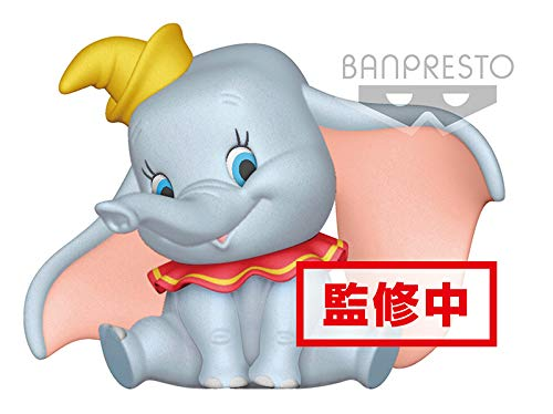 Disney Characters Fluffy Puffy Dumbo Normal Ver.