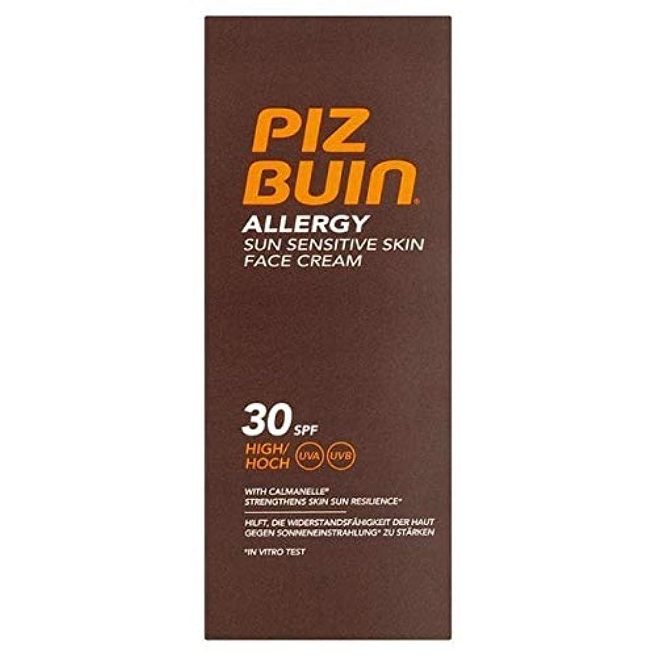 を除く回答四半期[Piz Buin] ピッツブーインアレルギー顔クリームSpf 30高40ミリリットル - Piz Buin Allergy Face Cream SPF 30 High 40ml [並行輸入品]
