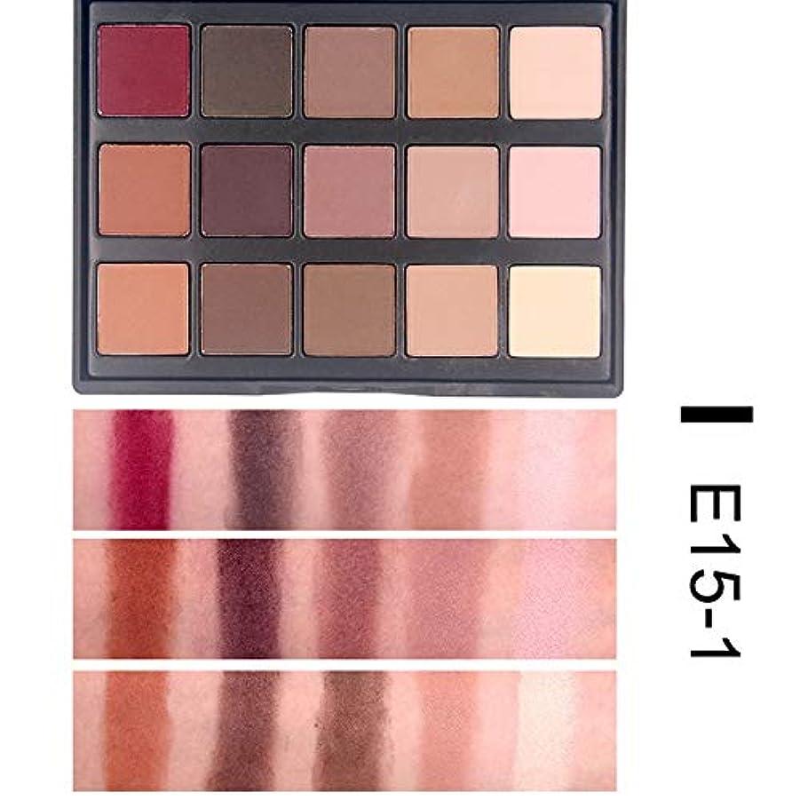 テレックス無限迷彩Rabugoo 15色ミニアイシャドウパウダーマットアイシャドウ化粧品メイクアップ EP15#1