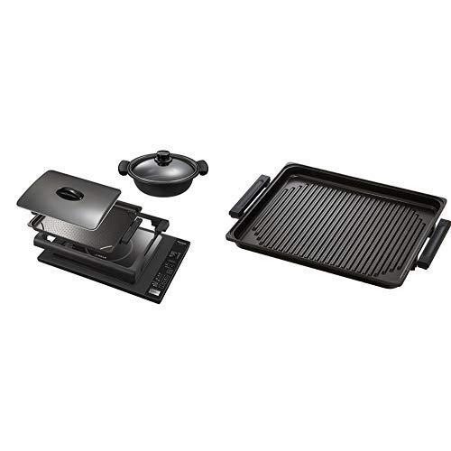 パナソニック IHホットプレート ブラック KZ-HP2100-K + 専用焼肉プレート IHホットプレート専用 KZ-AY10-K セット