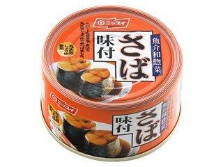 Nissui Saba Ajitsuke (Mackerel in Soy Sauce Paste) 6.70oz x 24 pieces