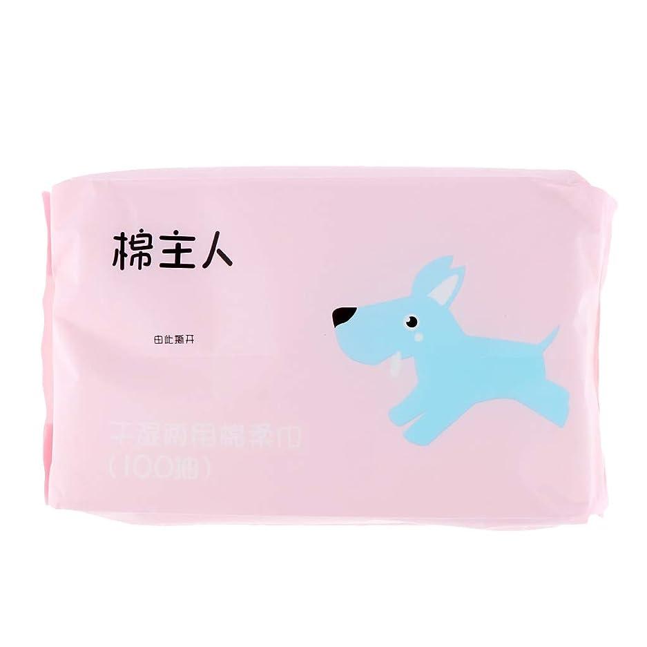 熟練したマイク批判的にB Blesiya 約100枚 使い捨て クレンジングシート メイク落とし 化粧品 ソフト 2色選べ  - ピンク