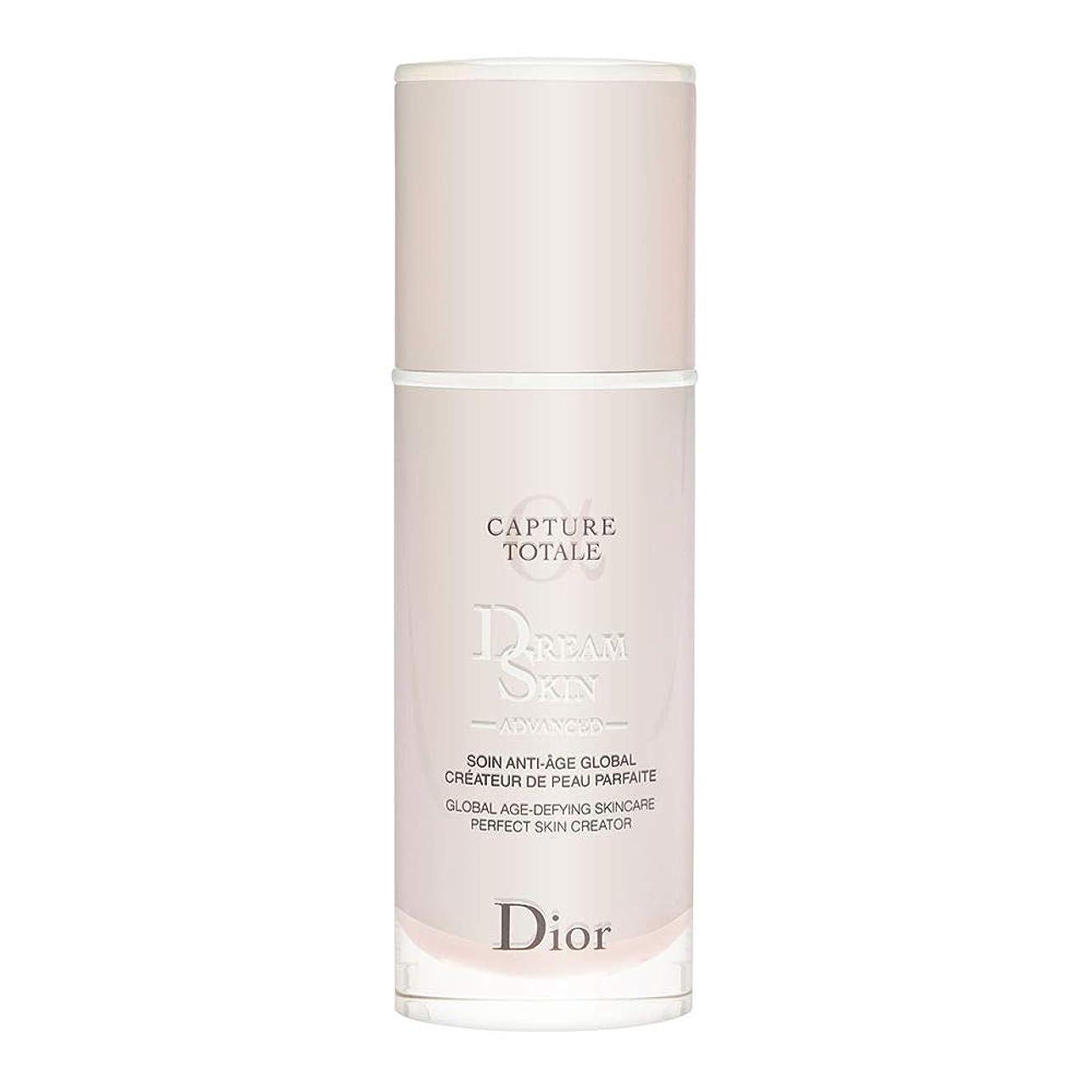 アーティキュレーション溶接リアルクリスチャン ディオール(Christian Dior) カプチュール トータル ドリームスキン アドバンスト 50ml[並行輸入品]