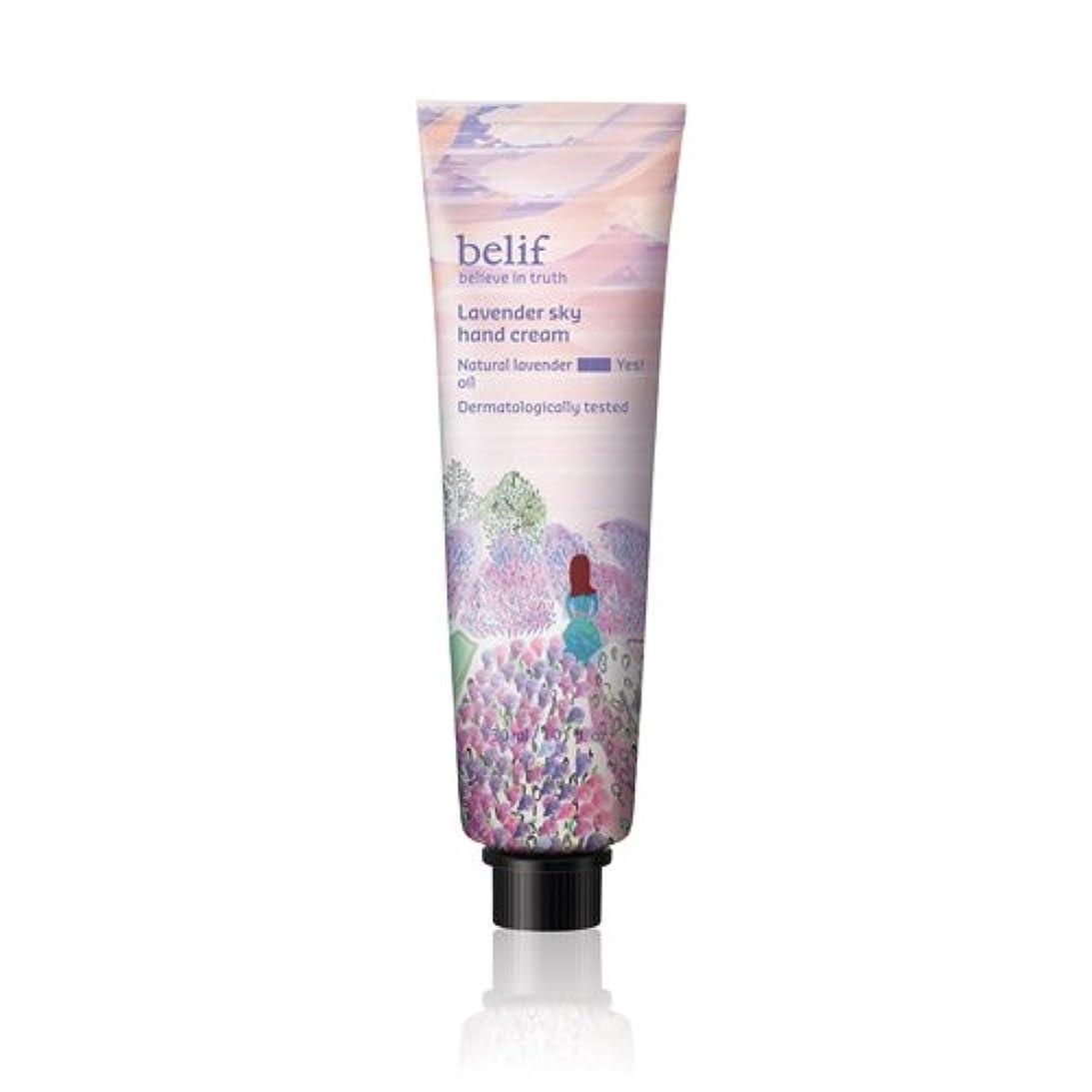 抽選属性泣くBelif(ビリーフ)Lavender sky hand cream 30ml/ラベンダースカイハンドクリーム