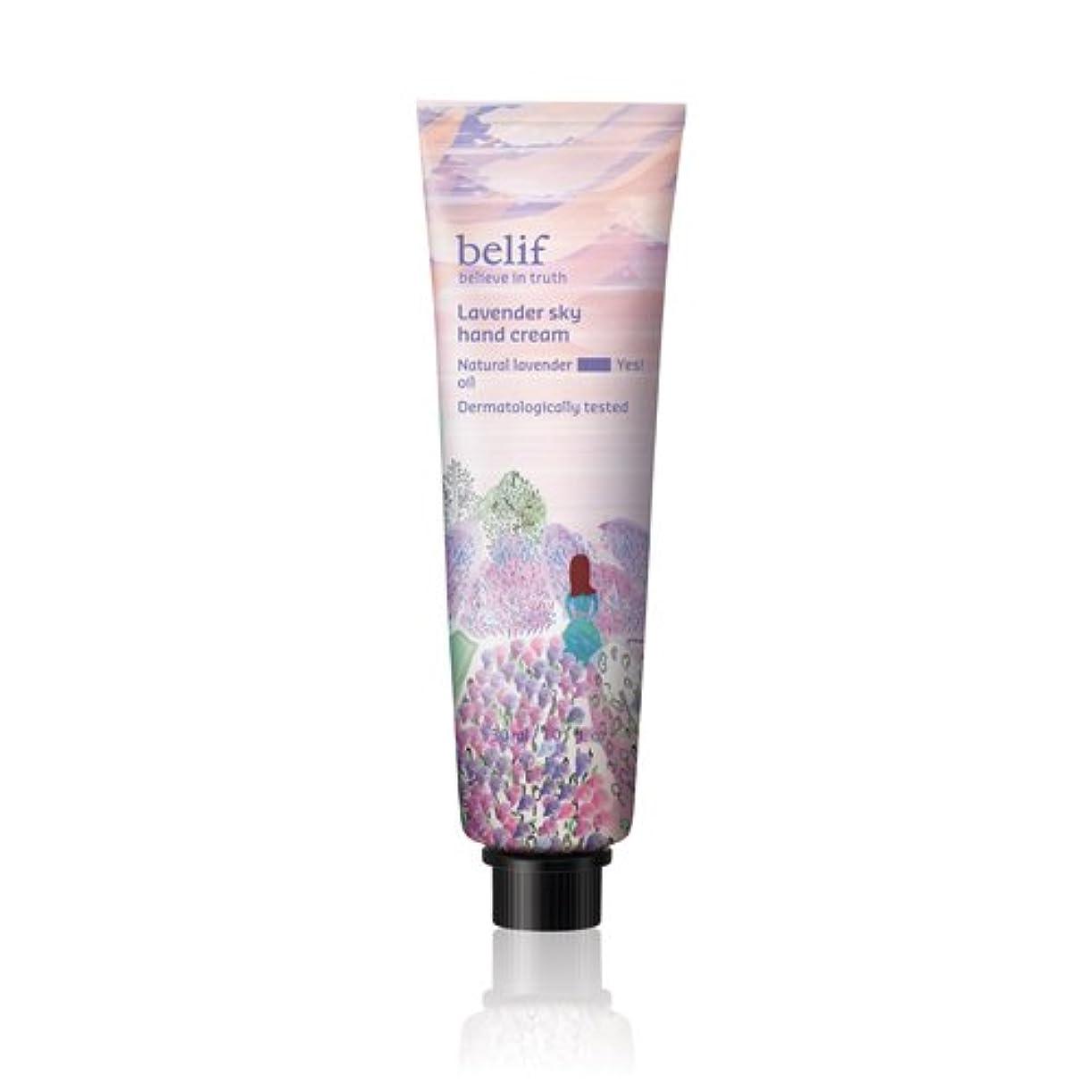 不安定な折大事にするBelif(ビリーフ)Lavender sky hand cream 30ml/ラベンダースカイハンドクリーム