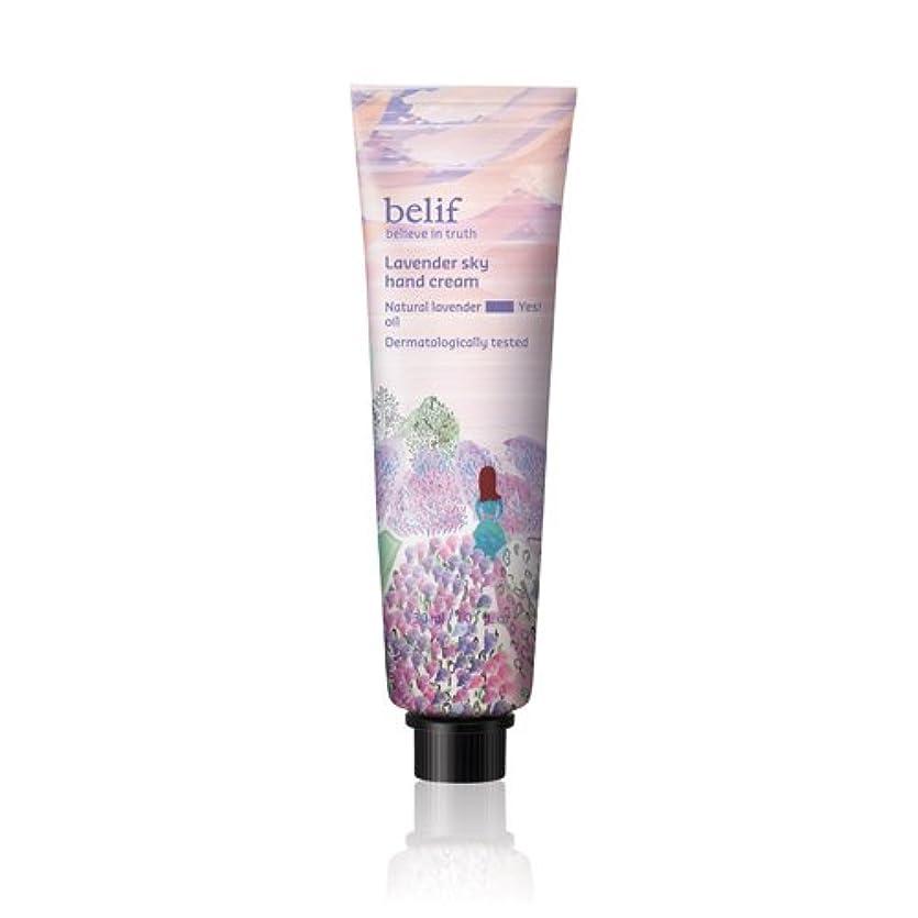 ギャラリーズームヤングBelif(ビリーフ)Lavender sky hand cream 30ml/ラベンダースカイハンドクリーム