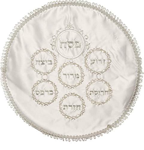 Holyland Israel Pesach Matzoh Passover Seder Geschenk Matza Matzah Cover jüdische Judaica