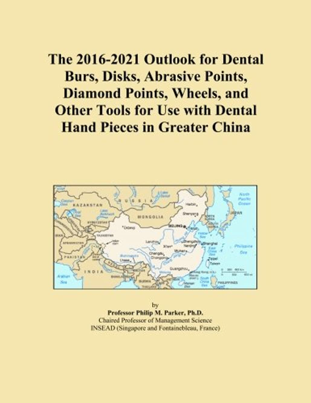 The 2016-2021 Outlook for Dental Burs, Disks, Abrasive Points, Diamond Points, Wheels, and Other Tools for Use with Dental Hand Pieces in Greater China