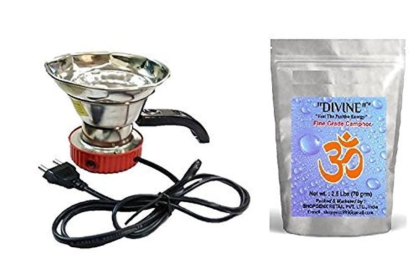 虐殺スムーズに幸運なことにBuycrafty? Electric Dhoop Dani Incense Burner 12cm Free 70 gm Camphor for positive energy