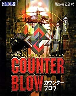 Counter Blow