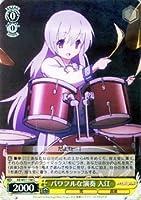 ヴァイスシュヴァルツ パワフルな演奏 入江 コモン AB/W31-108-C 【Angel Beats! Re: Edit】