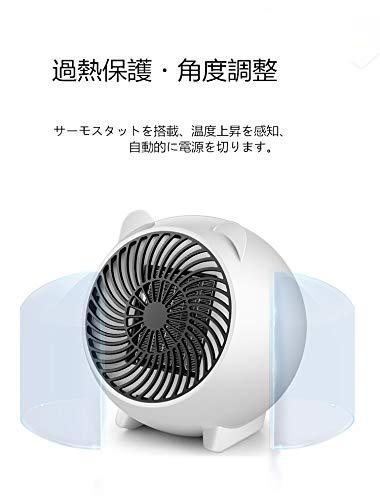 ファンヒーターJapviewセラミックヒーター電気ファンヒーター小型暖房器具省エネ静音3秒急速暖房足元ファンヒーター過熱切断・倒れ切断温風&送風500Wオフィス子供部屋脱衣所(白い)