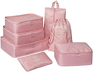 سكاي تاتش مجموعة 7 قطع السفر الأمتعة المنظم التعبئة مكعبات مجموعة حقيبة تخزين للماء الغسيل حقيبة السفر الملحقات