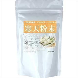 国産 粉末寒天 150g [01] 粉寒天 寒天粉 NICHIGA(ニチガ) 厳選された海藻100% 食物繊維 国内製造 粉末寒天