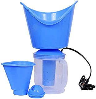 4beauty vaporizer steamer for cough and cold