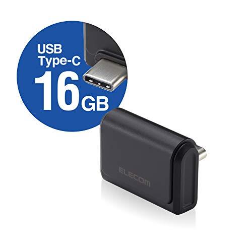 エレコム『タブレット向けUSB Type-C対応USBメモリ(MF-CDU31016GBK)』