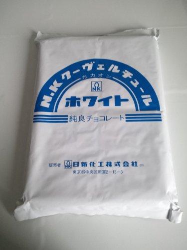 【日新化工】カカオンホワイト2kg<クーベルチュール>