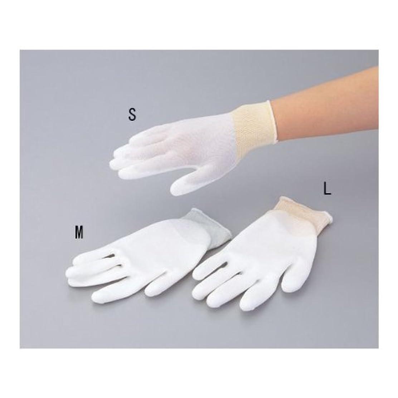 ヒップ転用恨みアズワン パームフィット手袋B0500 M簡易包装 2-1666-02 《クリーン環境関連機器》