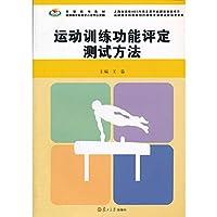 Machine graphics (Chinese edidion) Pinyin: ji xie zhi tu